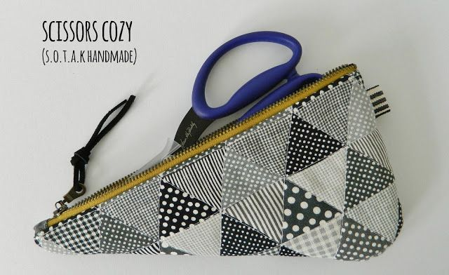 Now here's a perfect gift to sew for a sewing enthusiast! A scissor pouch. Get the tutorial here.