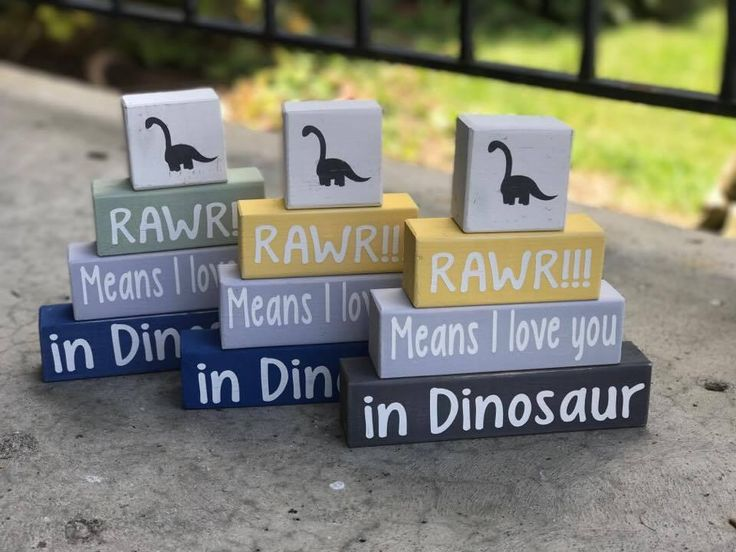 Baby Boy Nursery Decor, Dinosaur Theme Blocks, Rawr Means I Love You In Dinosaur, Baby Shower Gift, Custom - Living Word Designs, Inspirational Home Decor
