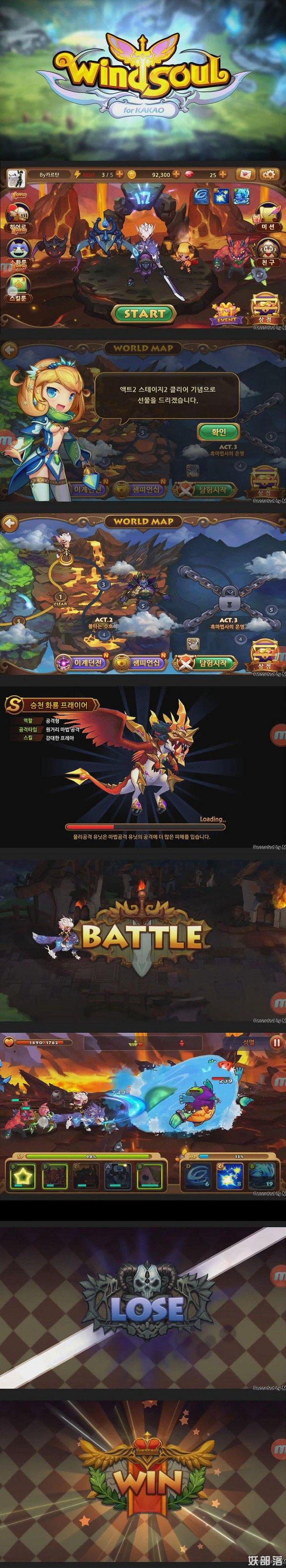 《风之魂》全景3D RPG 手游 - 妖...