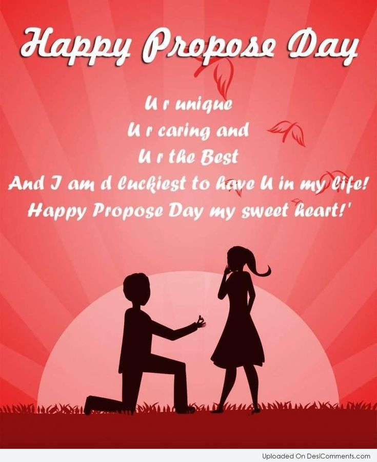 Happy Propose Day Shayari Sms Images 2016 For Whatsapp