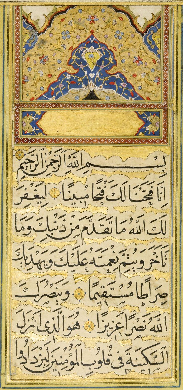 A BOOK OF PRAYERS, SIGNED BY AHMAD AL-NAYRIZI, PERSIA, SAFAVID, DATED 1112 AH/1700 AD