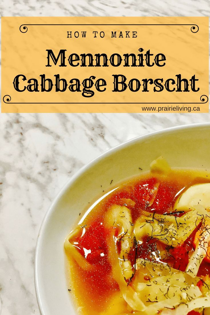how to make canned borscht