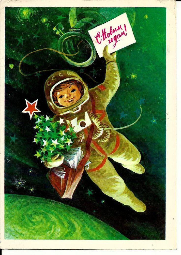 Happy New Year - Astronaut - Soviet Vintage Postcard print 1979 by LucyMarket on Etsy