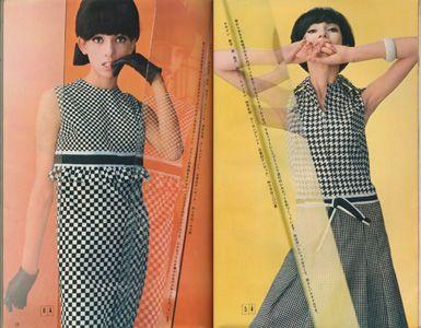 ドレスメーキング 7月号/DRESSMAKING NO.175 JULY 1965[image2]