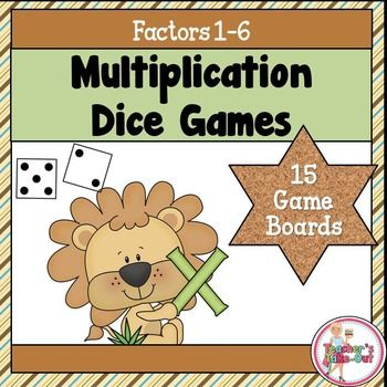 Multiplication Dice Games include 15 game boards! You only need 2 dice, game pieces, and players. Just print and play! All games use 2 dice with the factors 1-6. The game boards are fun and engaging to motivate students to practice their multiplication facts! $