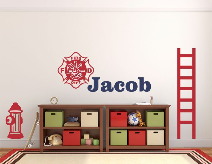 Fireman Personalized Kids Wall Decal Available At My Etsy Shop: Https://www