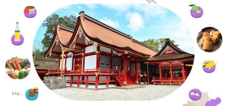 九州の魅力をまるごと楽しむ女子旅にでかけませんか? 景色もグルメも温泉も、極上の癒やしが待っている、熊本県、鹿児島県、大分県、長崎県、佐賀県のおすすめ観光プランをご紹介します!