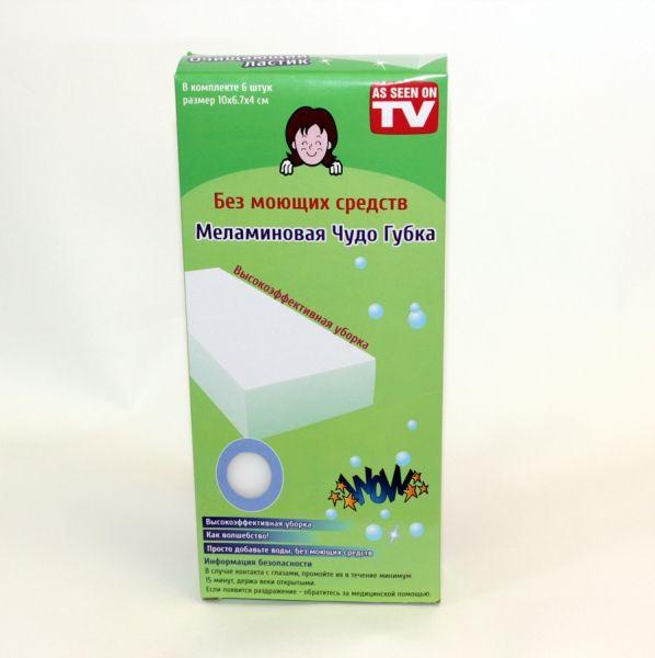 Меламиновая Губка Magic Eraser состоит из 100% меламина