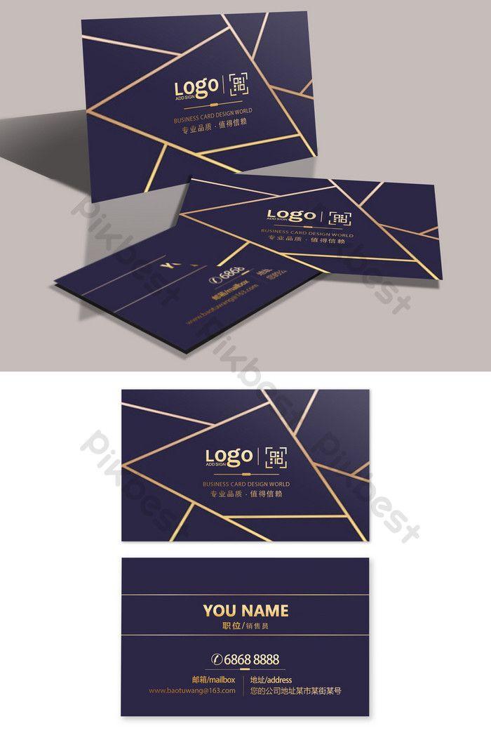 Dark Gilding High End Cosmetics Luxury