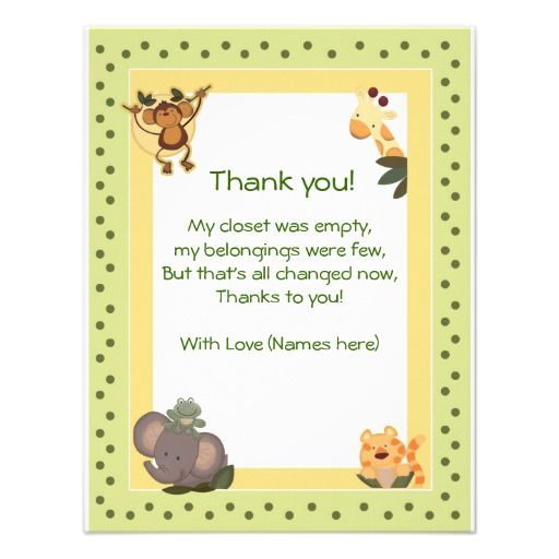 baby saying thank you jungle safari animals baby shower thank you