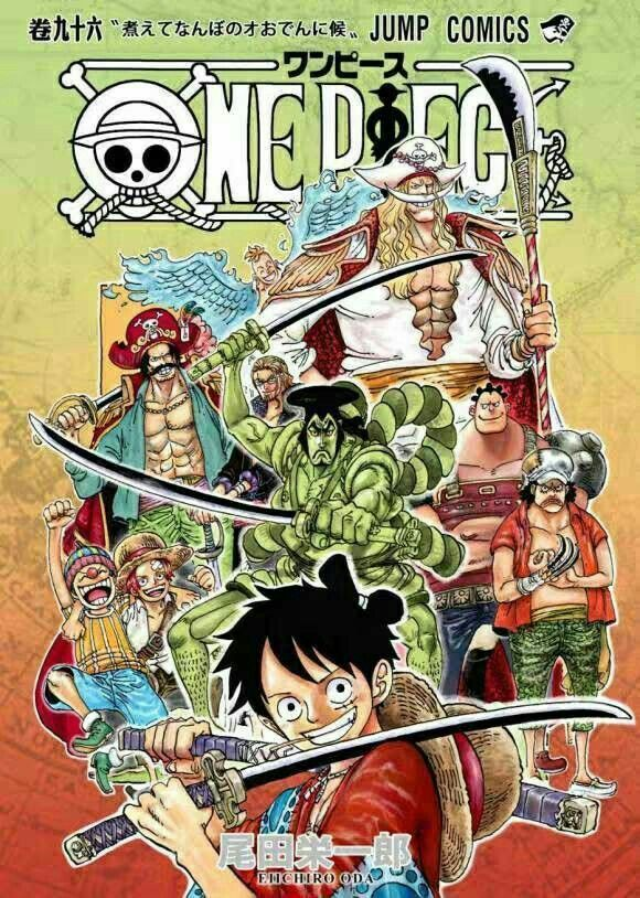 One Piece Volume 96 In 2020 Anime Wall Art Manga Covers Poster Prints