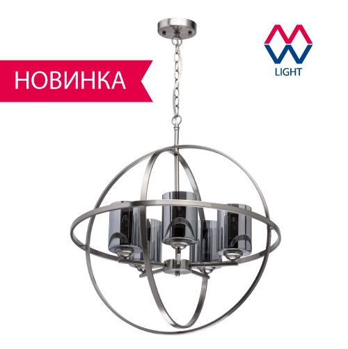 ❗Стильная НОВИНКА – 🌟люстра АЛЬГЕРО станет идеальным дополнением современных пространств в стиле хай-тек, лофт, минимализм. Металлическое основание цвета никель подчеркнуто дымчатыми плафонами из глянцевого стекла. Их окутывают три сферы, положение которых можно регулировать, меняя дизайн светильника.😍👍  На фото 🌟люстра АЛЬГЕРО: https://mw-light.ru/lyustra-mw-light-algero-285010605.html 💰Цена на сайте: 12 720 рублей.  #Люстра #СовременныеЛюстры #декор #homedesign #освещение #stydur…