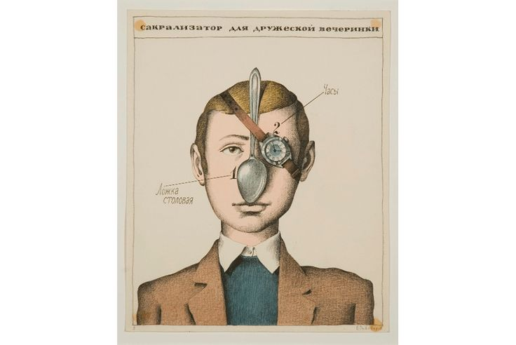 Viktor Pivovarov, No. 2, Sacralizators for a Friendly Party, from the album Sacralizators. 1979. Graphite and colored pencil, 29.6 x 24.1 cm (11 5/8 x 9 1/2 in.) overall. Norton and Nancy Dodge Collection of Nonconformist Art from the Soviet Union.