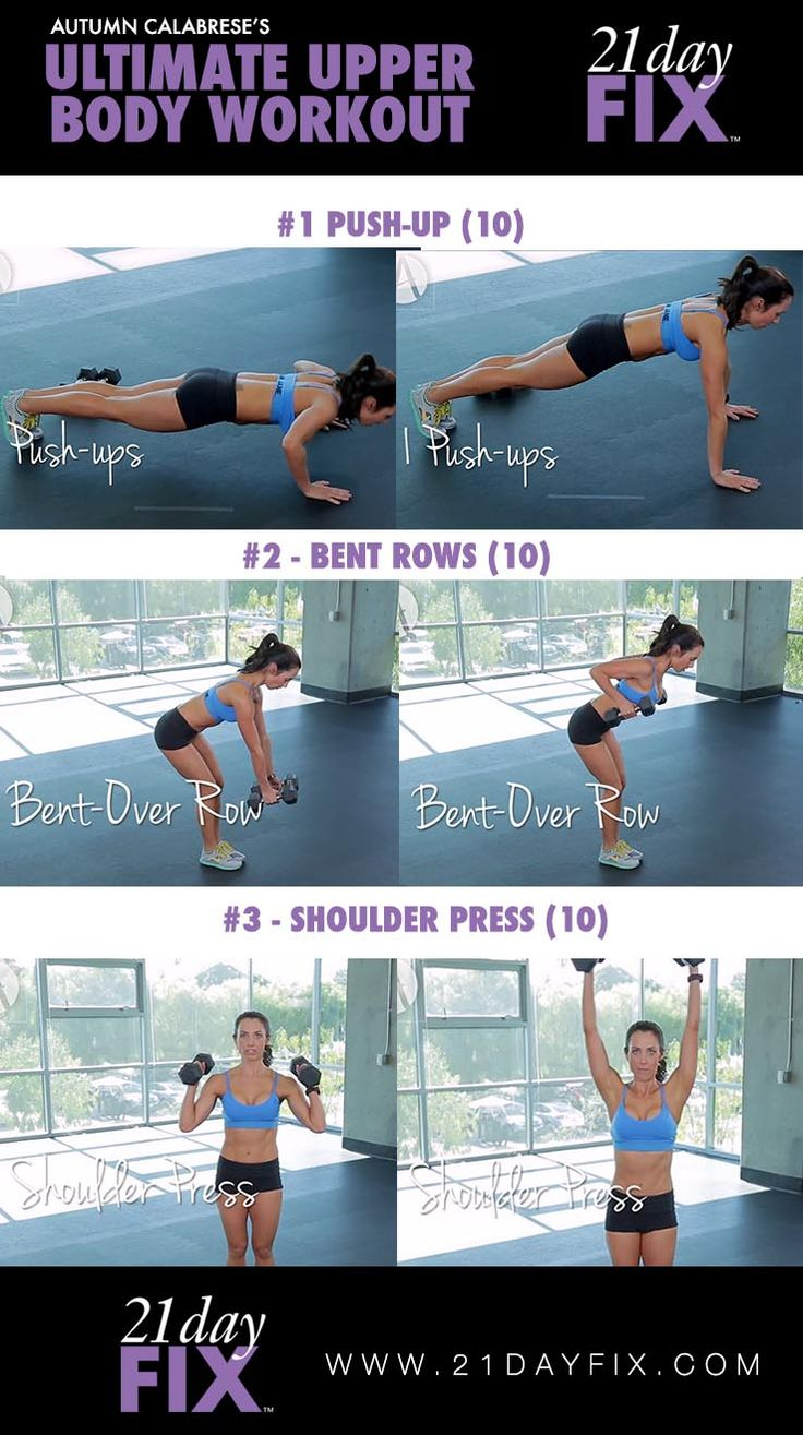 Autumn Fitness   Ultimate Upper Body Workout - Click the picture for the full live workout with Autumn!