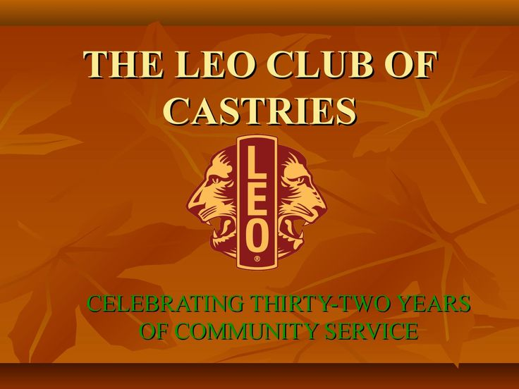 The leo club of castries pictorial history