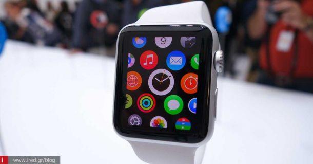 5 λόγοι για να μην αγοράσετε τώρα το Apple Watch
