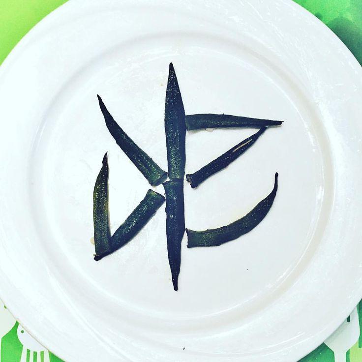 Pictures Of Ancient Devil Symbol Kidskunstfo