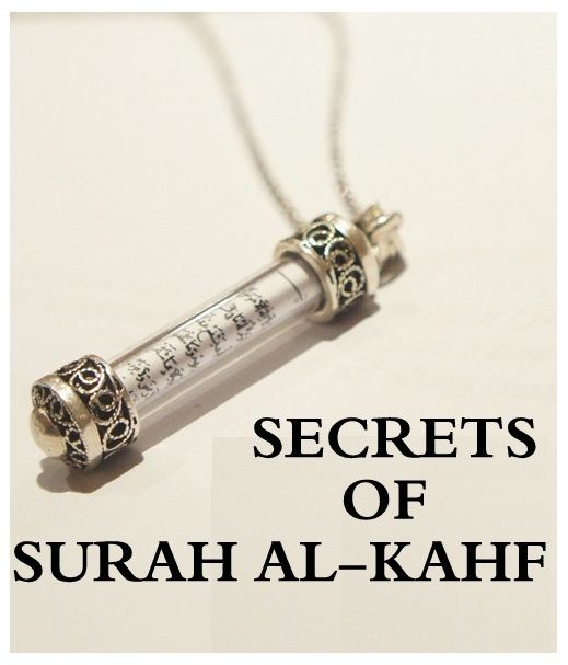 Secrets of Surah Al-Kahf Ever wondered why Prophet Muhammad(SAW) asked us to recite Surat Al-Kahf every Friday?Let's find out today inshaAllah…