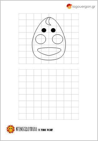 Σχεδιάζω την εικόνα του Βουτηρένιου σε πλέγμα--#logouergon #zografiki #optikesdexiotites #kinitikesdexiotites  Εμείς και τα παιδιά μας έχουμε τη δυνατότητα να μάθουμε να σχεδιάζουμε τα αγαπημένα μας ντενεκεδάκια σε οδηγό πλέγματος  http://goo.gl/3F9AlA