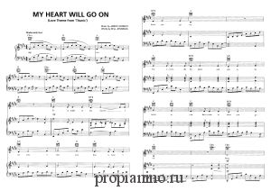 "Ноты песни ""My Heart Will Go On"" из кинофильма ""Титаник"""