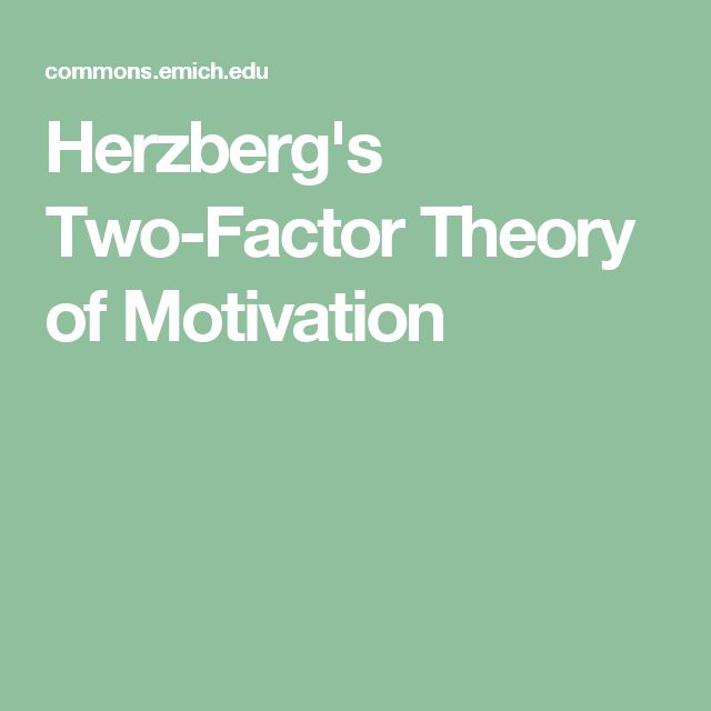 two theories of motivation 2 essay Two theories of motivation disclaimer: this essay has this therefore means that a manager would need to try and identify which of the two theories they think.
