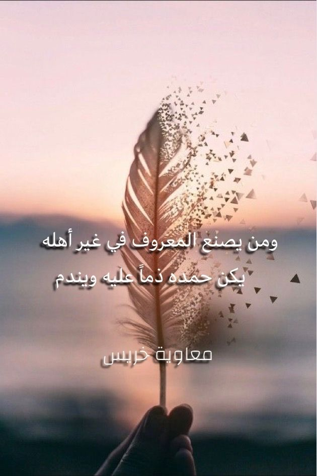 Pin By Muawiyah Khrais On Wisdom Poster Movie Posters Movies