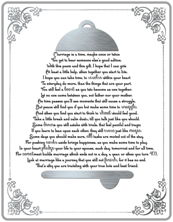 Wedding Shower Poems For Gift Cards : gift basket with printable poem shower cleaning bridal shower gifts ...