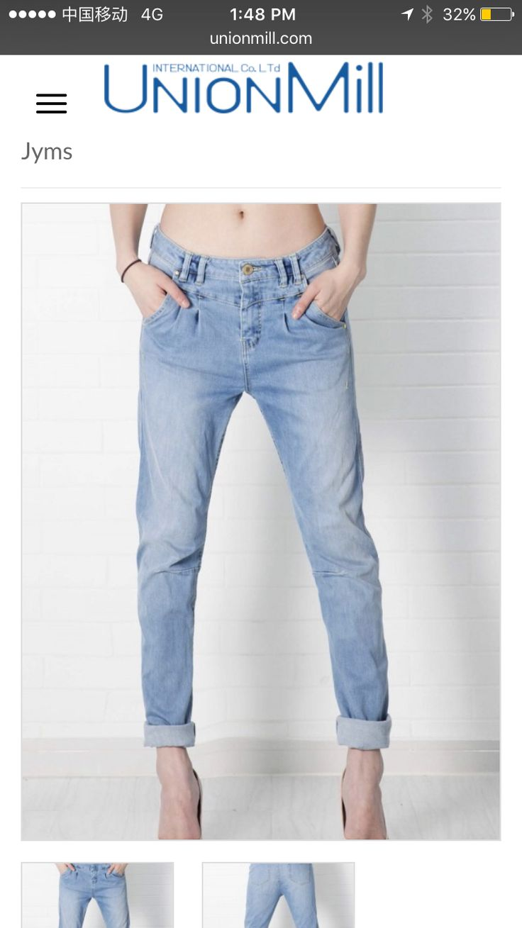 Jean-O pant, jeans chino fit, light denim wash with super soft handfeel. In www.unionmill.com showroom, woven garment supplier in Shanghai