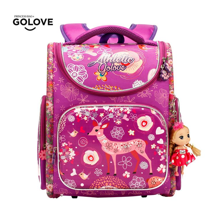 GOLOVE Butterfly Backpacks for Kids Cartoon Children Orthopedic Backpacks for Girls Boys 3D School Bags 1-4 Grades Owl Zipper #Affiliate