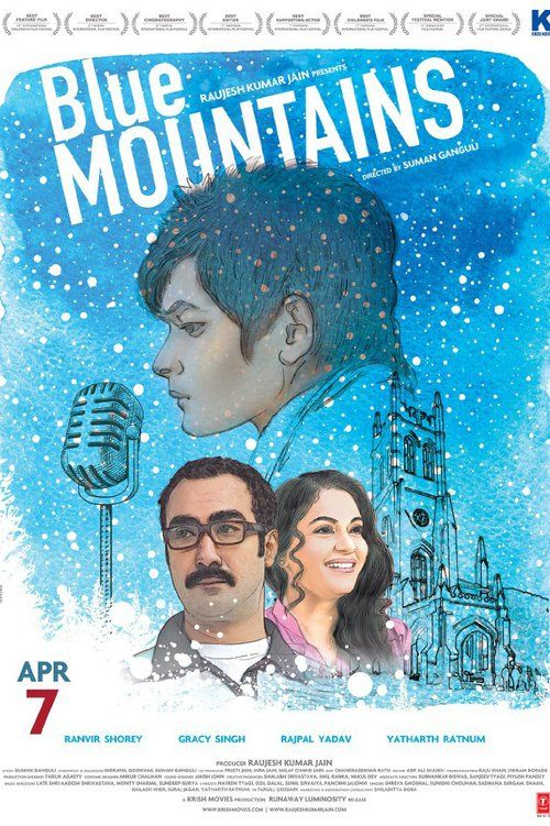 Blue Mountains Full Movie Online 2017