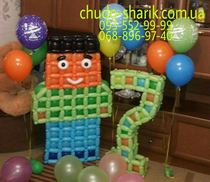 Лего,майнкрафт из воздушных шаров