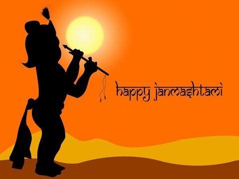 Krishna Janmashtami special bhajan