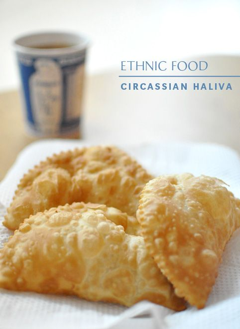 Since becoming Muslim, I've noticed that every group has its favorite Eid treat. Being married to a Circassian, I've learned that their favorite Eid dish is haliva. Every Circassian I know just loves this deep-fried doughy treat. I even find myself looking forward to the couple times each year I get to enjoy it!