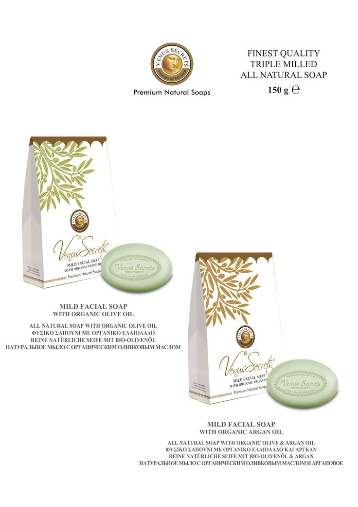 Gift Box Olive Facial Soap 150gr _____Code: 520784-5