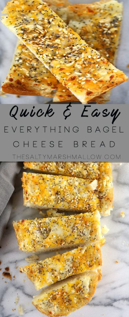 Super easy everything bagel cheese bread!