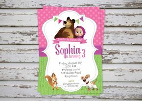 Masha y el oso cumpleaños fiesta invitación imprimible Masha