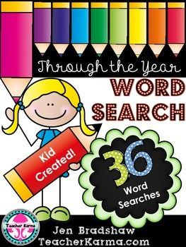 Student Created Word Search Kit ~ Spelling ~ Vocabulary ~ Phonics