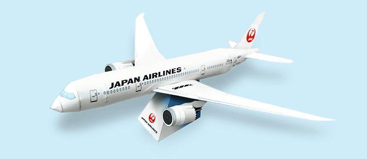 JAL - JALボーイング787