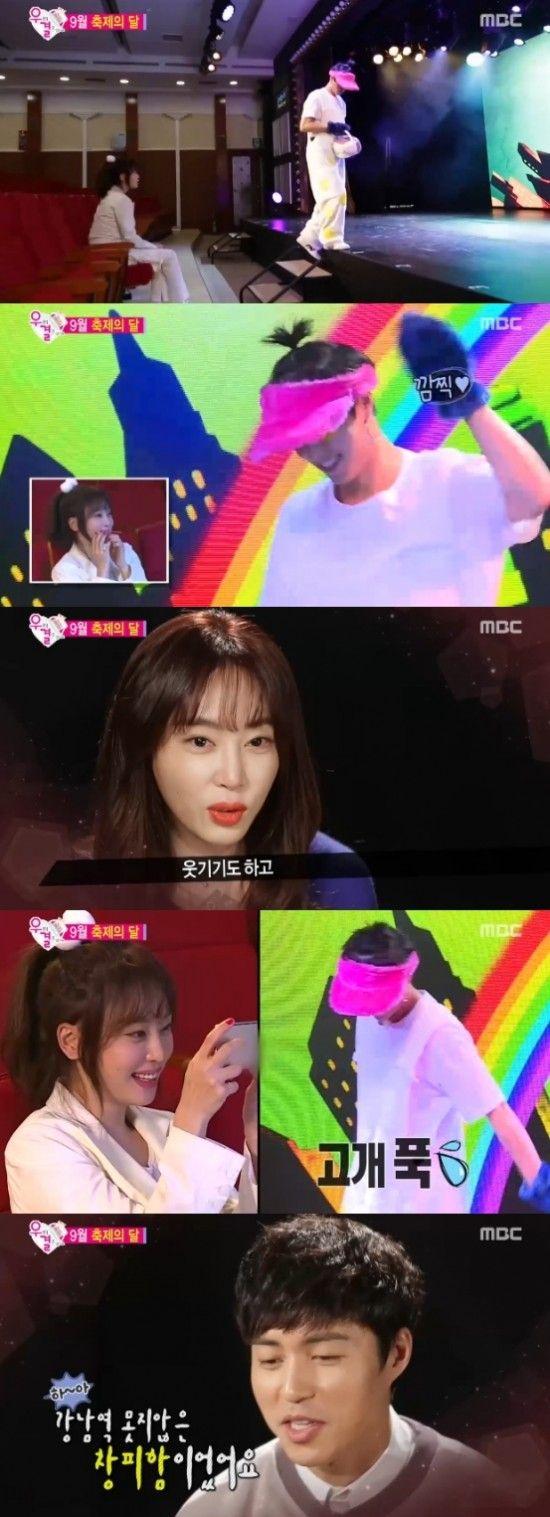 Oh Min Suk and Kang Ye Won