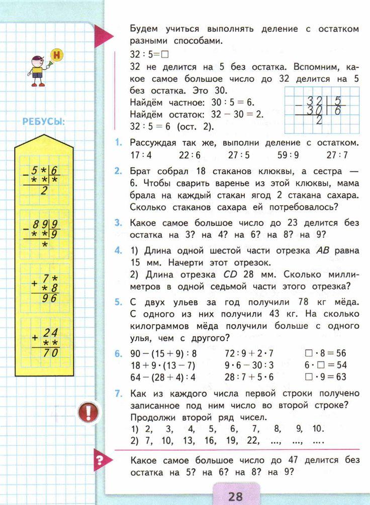 Решебник английского языка 5-6 класс биболетова не скачивая