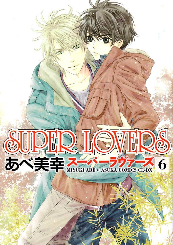 Super Lovers 18.5 - Read Super Lovers vol.6 ch.18.5 Online For Free - Stream 5 Edition 1 Page 2 - MangaPark