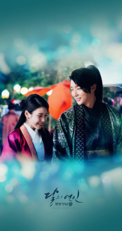Lee Junki - Scarlet Heart:Ryeo Lockscreens 5 - Lovewls