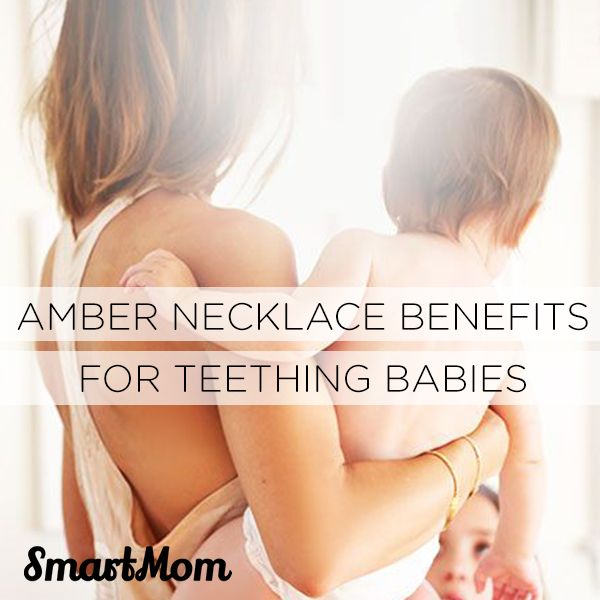 For centuries, amber has been considered an alternative medicine with numerous natural benefits. While some say the amber teething necklace is a mere placebo, mothers worldwide are convinced they see results!