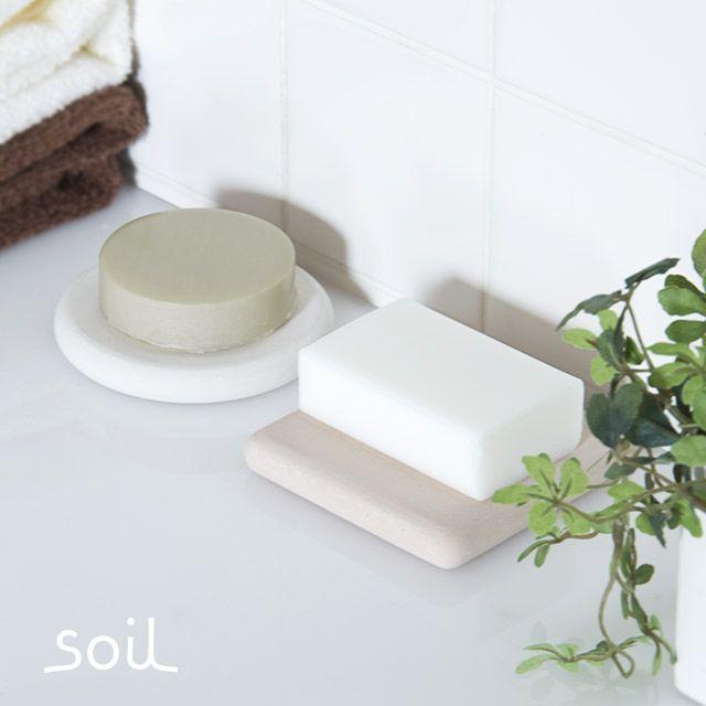 soil ソープディッシュ(ソイル/石けんトレイ/珪藻土) |e-goods 通販