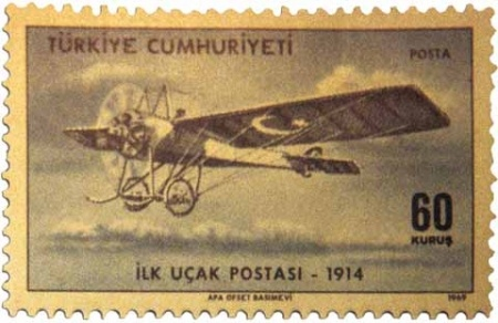 1914 Ottoman Stamp, first airplane post stamp