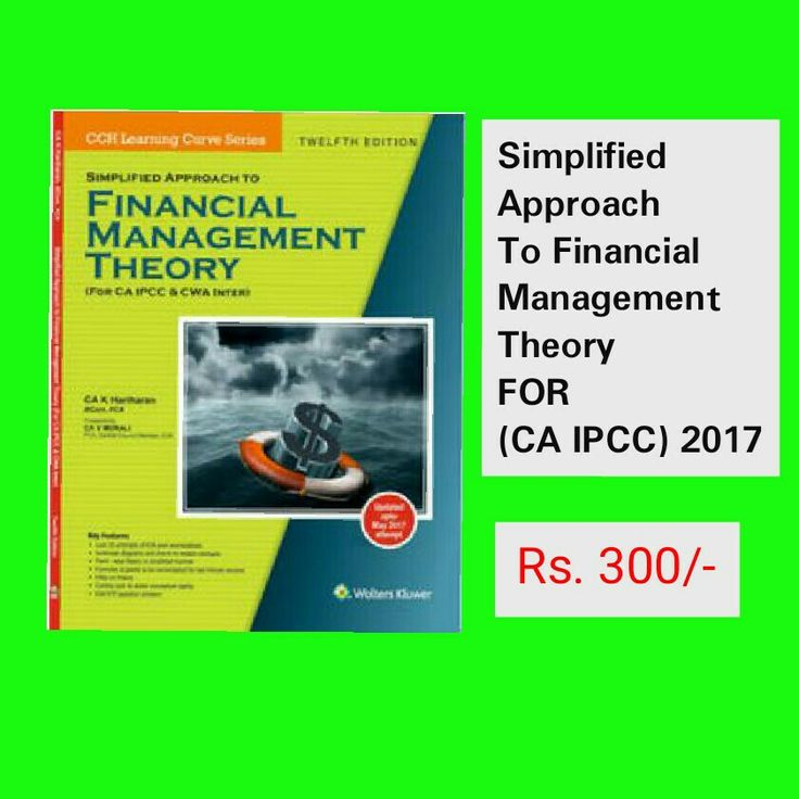 financial management theory Financial management web true/false quizzes that accompany fundamentals of financial management, 13th ed, pearson education limited (2009) by james van horne & john wachowicz, jr.