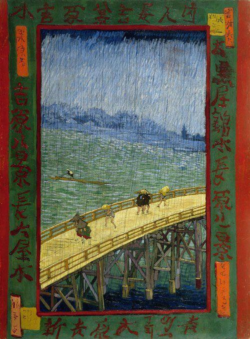 Vincent van Gogh (1853-1890), The Bridge in the Rain (after Hiroshige), 1887. Van Gogh Museum, Amsterdam.