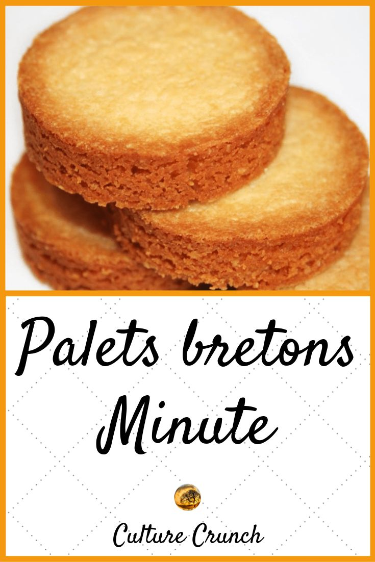 PALETS BRETONS MINUTE : la recette facile