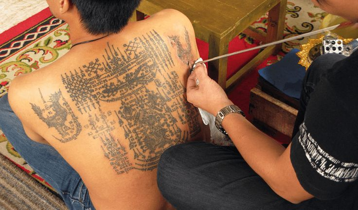 25 best ideas about ancient tattoo on pinterest ancient for True culture tattoos