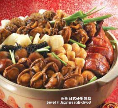 Golden Abalone Treasure Pot - Fish Maw, Premium Dried Oyster, Roasted Duck, Japanese Mushroom, Dried Beancurd Skin, Bamboo Shoot, Abalone, Conpoy, Preserved Meat, Pork Knuckle, Yam, Radish, Black Moss, Superior Sea Cucumber, Minced Carp Fish Paste, Pig's Skin and White Cabbage, Celery